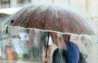 Сегодня в Днепре дождливо и пасмурно