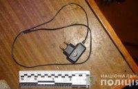 В Киеве мужчина задушил бывшую жену друга кабелем от зарядного устройства