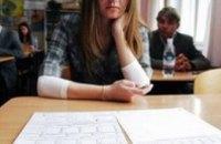В Днепропетровске ВНО по математике написали 5 569 абитуриентов