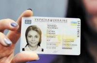 Что делать, если в период карантина завершился срок действия водительского удостоверения, выданного впервые на 2 года (ВИДЕО)