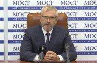 Значительное развитие инфраструктурных объектов и  дорог: чем запомнился Александр Вилкул на посту председателя Днепропетровской ОГА
