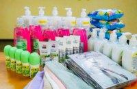 «Женщины за Мир» Днепропетровской области собирают подарки женщинам «серой» зоны Донбасса