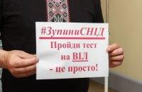 Днепрян приглашают бесплатно и анонимно обследоваться на ВИЧ/СПИД