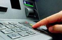 В Днепропетровской области взорвали банкомат и украли почти миллион гривен