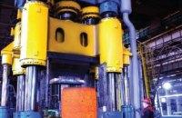 На заводе Вадима Ермолаева в Днепре установили инновационный ковочный комплекс (ВИДЕО)