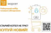 Как заменить газовый котел и не заплатить штраф: кто может выполнять работы