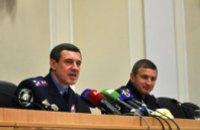 Новый глава областного ГУМВД пообещал навести порядок в днепропетровской милиции