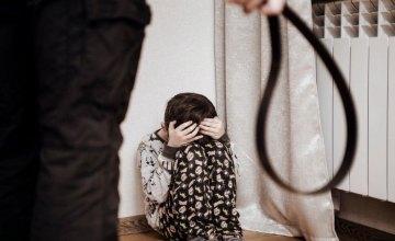 На Днепропетровщине  мужчина из мести женщине задушил ее восьмилетнего сына