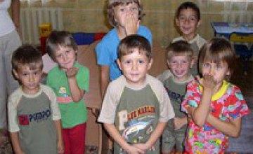 До 2012 года в Днепропетровске откроются еще 37 детских садиков