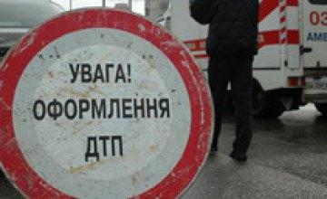 В Крыму в результате ДТП погибла днепропетровчанка