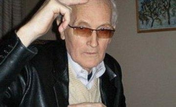 Скончался профессор кафедры журналистики ДНУ Владимир Буряк