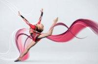 Дніпряни посіли призові місця на чемпіонаті України з художньої гімнастики