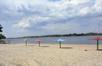 Какие пляжи Днепропетровщины будут принимать отдыхающих этим летом