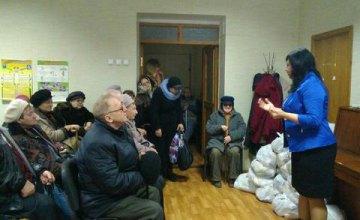 Фонд Вилкула постоянно оказывает нам помощь, - представители Днепровской городской организации слепых