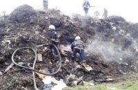В Павлограде горела городская свалка