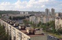Эксперт рассказал, что будет с устаревшим жилым фондом Днепра