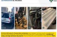 Бывший заместитель председателя СБУ организовал заказное убийство начальника Главного управления внутренней безопасности СБУ
