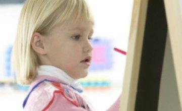 30 мая  в Днепропетровске пройдет праздник, посвященный Дню защиты детей