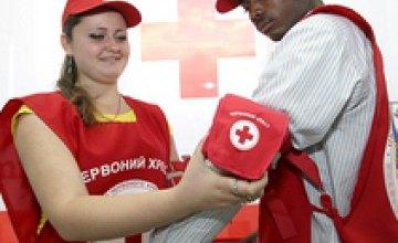 Сегодня отмечается День основания Общества Красного Креста в Украине