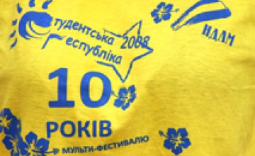 «Студенческая республика» в Днепропетровске (ФОТОРЕПОРТАЖ)