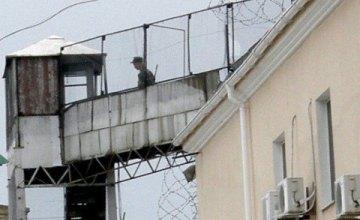 В Минюсте заявили о намерении открыть магазины в тюрьмах