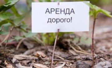 Виктор Ющенко подписал указ о повышении арендной ставки на земельные паи