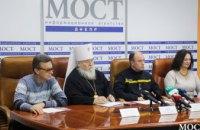 Как будет проходить празднование Крещения в Днепропетровской области