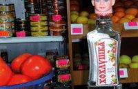 В России начали выпускать водку с головой Тимошенко