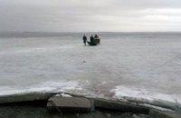 В Днепровском районе рыбак провалился под лед и утонул
