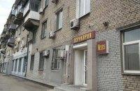 В АНД районе Днепра у мастера парикмахерской, которая сидела у входной двери, украли телефон