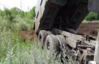 СБУ предотвратило факт нанесению ущерба окружающей среде и здоровью населения области