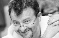 Писатель Ян Валетов презентовал свои книги в ДнепрОГА