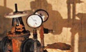9 января потребление газа в Днепропетровской области сократилось на 8% за счет промышленности