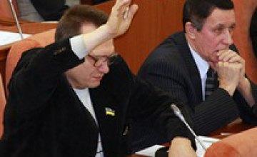 В отремонтированном сессионном зале депутаты Днепропетровского горсовета продолжали голосовать «вручную»