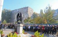 В Днепропетровске почтили память жертв трагедии на ул. Мандрыковской
