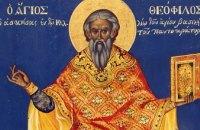 Сегодня православные молитвенно почитают память преподобного Феофилакта Никодимского