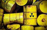 На Днепропетровщине с 2017 года утвержден порядок действий в случае выявления радиоактивных отходов, - Сергей Остроух