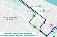 29 января во Днепре перекроют часть проспекта Яворницкого: как будет двигаться общественный транспорт