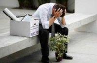 В Украине уровень безработицы в ноябре увеличился до 1,7%
