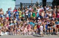 С начала года оздоровились около 5 тыс детей АТОшников из Днепропетровщины