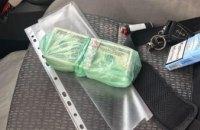 В Днепре прокурор попался на взятке в $25 тыс