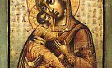 Сегодня православные христиане отмечают Сретение Владимирской иконы Пресвятой Богородицы