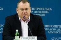 Новый губернатор Днепропетровщины одержал первую политическую победу в области