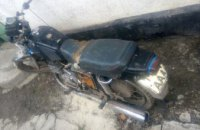 На Днепропетровщине разыскали угнанный мотоцикл