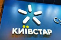 Київстар, Vodafone Україна та lifecell розширили мережу 4G у київському метро