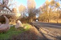 У Дніпровському повністю оновили 4 кілометри надзвичайно важливої для селища дороги (ВІДЕО)