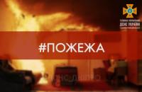 В Днепропетровской области загорелась хозпостройка: есть пострадавшие