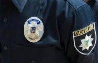 На Днепропетровщине обнаружили труп 42-летнего мужчины с огнестрельным ранением в голову