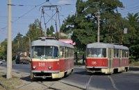 В Днепре 1 и 2 февраля трамваи закончат работу раньше