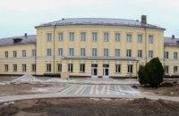 В Никополе старое здание поликлиники реконструируем под детскую больницу – Валентин Резниченко